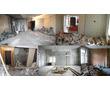 Демонтаж - Снос - Домов - Дач - Коттеджей, фото — «Реклама Севастополя»