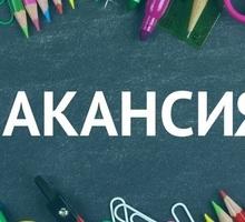 менеджер - оператор 1С - Бухгалтерия, финансы, аудит в Симферополе