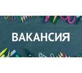 менеджер - оператор 1С - Бухгалтерия, финансы, аудит в Крыму