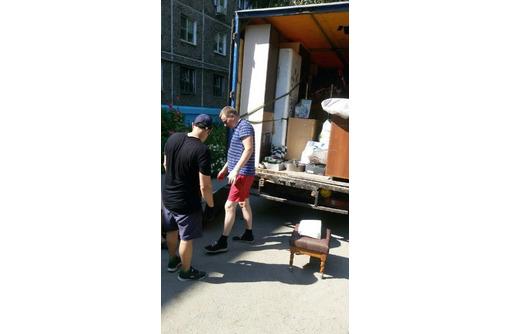 Переезды, грузчики, вывоз мусора, грузоперевозки - Грузовые перевозки в Севастополе