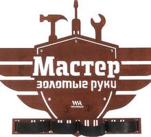 Электрик (сантехник плотник) - Электрика в Старом Крыму