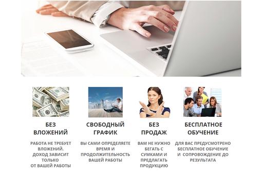 Менеджер по подбору кадров - Работа на дому в Севастополе