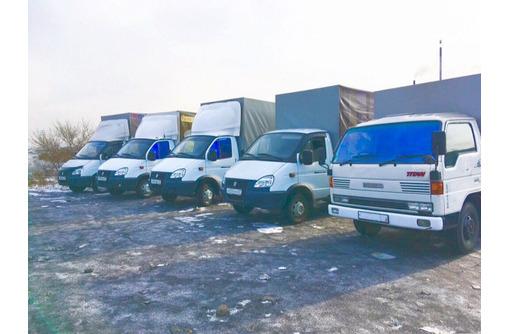 Грузоперевозки-квартирные-дачные-офисные грузовики от 1-10 тонн,бригада опытных грузчиков - Грузовые перевозки в Севастополе