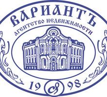 Специалист по продаже жилой недвижимости - Менеджеры по продажам, сбыт, опт в Крыму