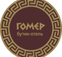 Горничная в бутик-отель в Балаклаве - Гостиничный, туристический бизнес в Севастополе