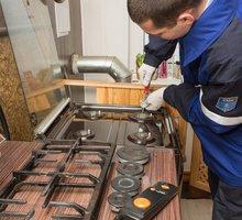 Ремонт и Установка плит и поверхностей - Ремонт техники в Евпатории