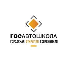 Права категории «В» в Симферополе - ГОСАВТОШКОЛА: готовим лучших водителей! - Автошколы в Симферополе