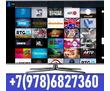 Установка и настройка Smart TV в Севастополе. Настройка Смарт ТВ и цифрового телевидения., фото — «Реклама Севастополя»
