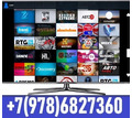 Установка и настройка Smart TV в Севастополе. Настройка Смарт ТВ и цифрового телевидения. - Спутниковое телевидение в Севастополе