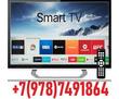 Установка и настройка Smart-TV и приставок. Профессионально. Выезд на дом., фото — «Реклама Севастополя»
