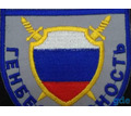требуются охранники - Охрана, безопасность в Севастополе