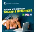 Создание сайтов: разработка интернет-магазинов, сайтов-визиток, корпоративных сайтов и Лид-сервисов - Реклама, дизайн, web, seo в Крыму