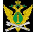 Судебный пристав, служба в органах принудительного исполнения - Охрана, безопасность в Севастополе