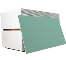 Гипсокартонный лист KNAUF стеновой влагостойкий - Листовые материалы в Симферополе