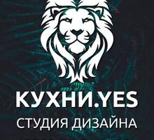 Кухни и корпусная мебель на заказ в Саках: собственное производство, низкие цены, доставка - Мебель на заказ в Крыму