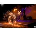 Лучшее Огненное (фаер) шоу, Аниматоры и Ходулисты, Живые Статуи на праздник - Свадьбы, торжества в Крыму