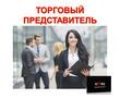 Торговый представитель канцтоваров Евпатория, фото — «Реклама Севастополя»
