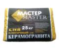 """Клей плиточный """"Для керамогранита"""" Мастер - Цемент и сухие смеси в Симферополе"""