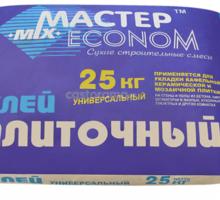 """Клей плиточный """"Универсальный"""" Мастер - Цемент и сухие смеси в Симферополе"""