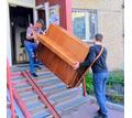 Переезды/Грузчики/перевозка мебели - Грузовые перевозки в Севастополе