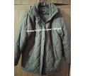 Куртка женская весенне-осенняя на синтепоне - Женская одежда в Керчи