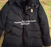 Куртка теплая, пуховик - Одежда, обувь в Крыму