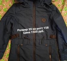 Куртка для мальчика,весна-осень. - Одежда, обувь в Крыму
