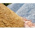 Песок, щебень, тырса по оптовым ценам в Евпатории – доступно, удобно, доставка! - Сыпучие материалы в Крыму