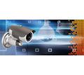 Сигнализация и Видеонаблюдение - Охрана, безопасность в Севастополе
