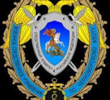 Главный специалист (канцеляр) 534 военного следственного отдела СК РФ - Государственная служба в Симферополе