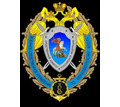 Главный специалист (канцеляр) 534 военного следственного отдела СК РФ - Государственная служба в Крыму