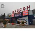 Готовый бизнес 8D Кинотеатр - Продам в Севастополе