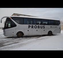 Продам Yutong 6129 - Автобусы в Симферополе