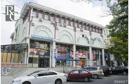 Помещение в центре города, фото — «Реклама Севастополя»