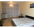 Сдается однокомнатная квартира длительно, фото — «Реклама Севастополя»