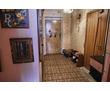 Трехкомнатная квартира на Молодых строителей 12., фото — «Реклама Севастополя»