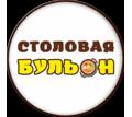 Повар-универсал в столовую - Бары / рестораны / общепит в Севастополе