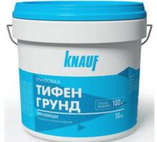 Грунтовка Knauf Tifen Grunt - Лакокрасочная продукция в Крыму