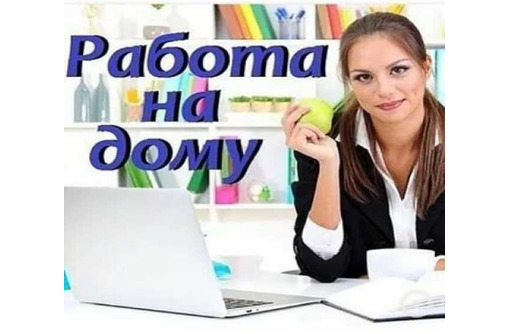 Менеджер по работе с партнерами/гибкий график/без опыта, фото — «Реклама Севастополя»