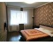 Сдается хорошая квартира, фото — «Реклама Севастополя»