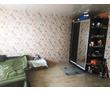 Участок+дом 50 м.кв. СТ Горный, 2499000, фото — «Реклама Севастополя»