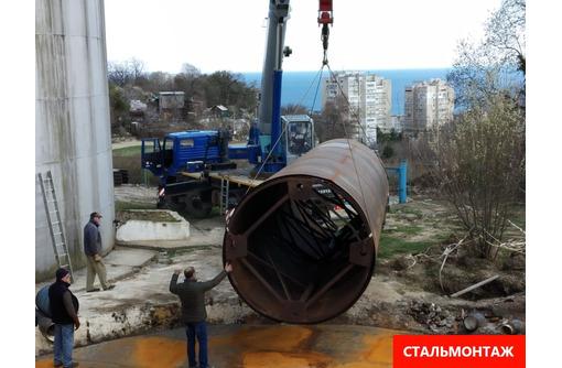 Металлоконструкции :силоса бункеры резервуары .Гиб до 10мм , рубка до 25мм, сварка и резка металла. - Металлические конструкции в Севастополе