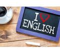 Требуется преподаватель Английского - Образование / воспитание в Севастополе