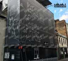 Баннерная сетка, фальшфасады в Симферополе – компания «Псевдофасад»! - Реклама, дизайн, web, seo в Крыму