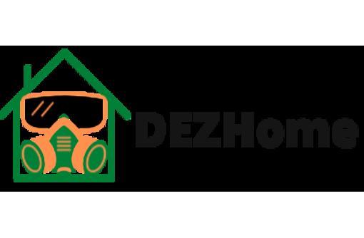 Дезинфекция, дератизация, дезинсекция, дезодорация в Партените – «DEZHome»: отличный результат! - Клининговые услуги в Партените