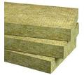 Куплю базальтовая вата 50 мм для утепления 135 плотность.недорого - Изоляционные материалы в Симферополе