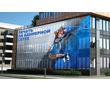 Баннерная Сетка с принтом, монтаж баннеров, Фальшфасады, фото — «Реклама Евпатории»