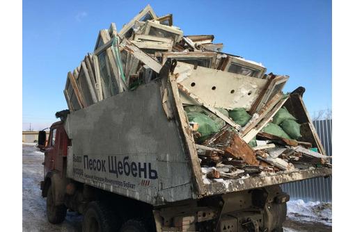 Вывоз мусора Грузчики Газель Газон - Вывоз мусора в Севастополе