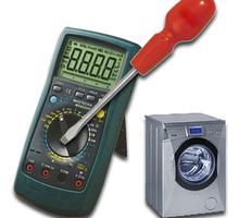 Ремонт посудомоечных и стиральных машин с электроникой не дорого. - Ремонт техники в Севастополе