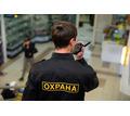 Требуются охранники, разнорабочие со знанием электрики, оператор атракционов - Рабочие специальности, производство в Крыму